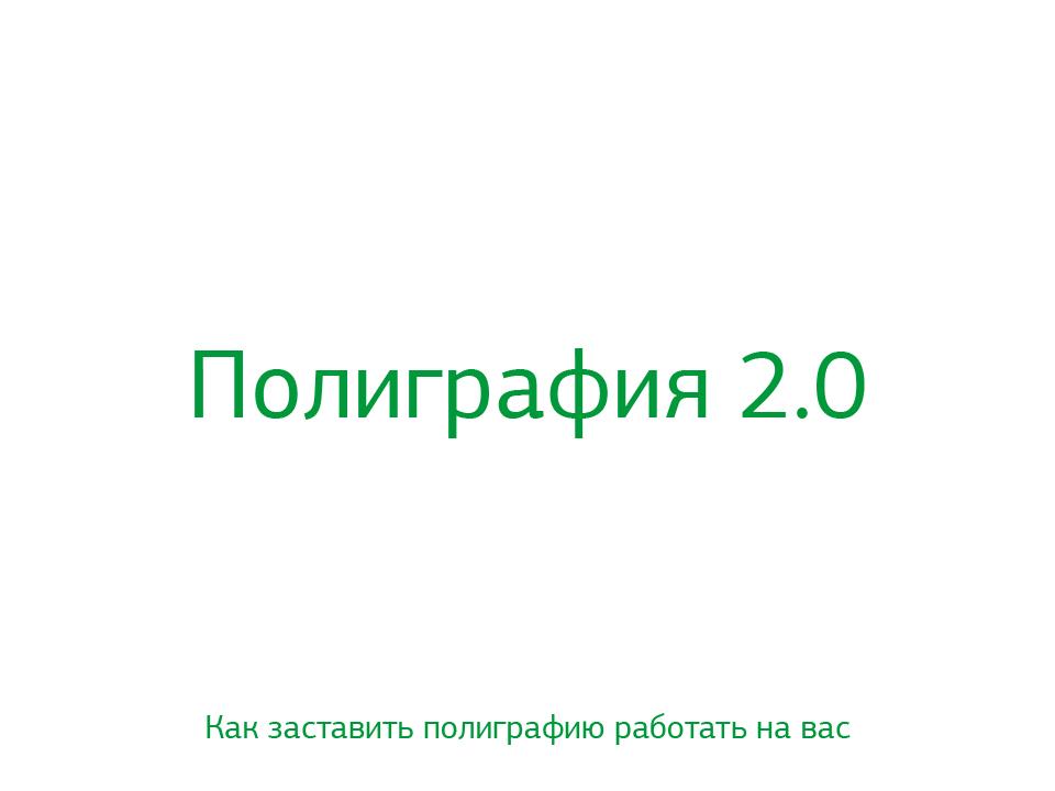 -2-01