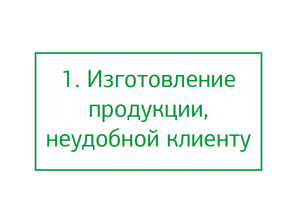 -2-13
