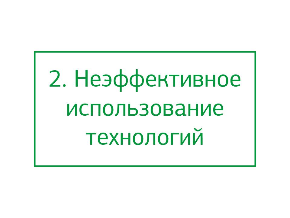 -2-24