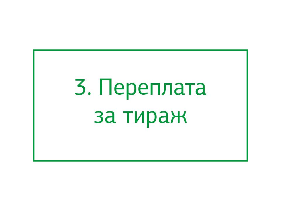 -2-29